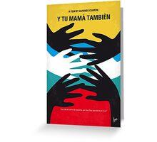 No468 My Y Tu Mama Tambien minimal movie poster Greeting Card