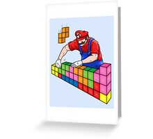 Super Mario Mason Greeting Card