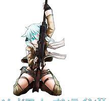 Sword Art Online II by LeoSteelfire