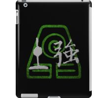 Earthbending iPad Case/Skin
