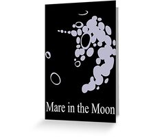 Mare in the Moon Greeting Card