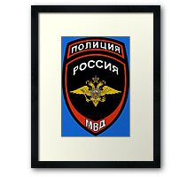 Russian Police Insignia Framed Print