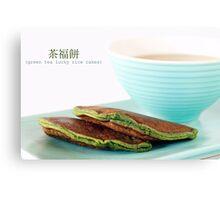 Green Tea Lucky Rice Cakes Canvas Print