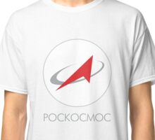 Russian Space Agency - Roscosmos Logo Classic T-Shirt
