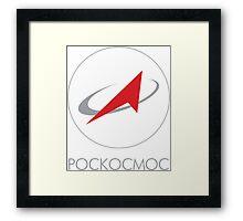 Russian Space Agency - Roscosmos Logo Framed Print