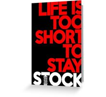 Life is too short to stay stock (7) Greeting Card