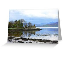 A Ruin With A View..........................Ireland Greeting Card