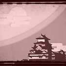 Vintage Nihon by Mark DeVito