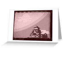 Vintage Nihon Greeting Card