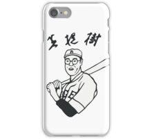 Japanese baseball player - As worn by The Dude iPhone Case/Skin