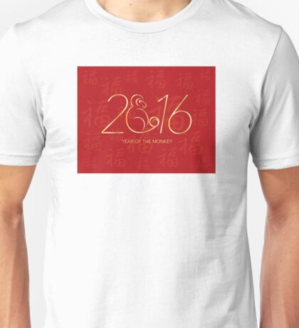 Chinese New Year Monkey on Red Background Illustration Unisex T-Shirt