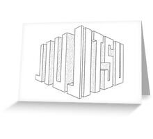 JIU JITSU BLOCKS Greeting Card