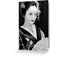 Blossom Geisha  Greeting Card