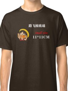 Funny Cartoon characters reflective Classic T-Shirt