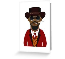 django Greeting Card