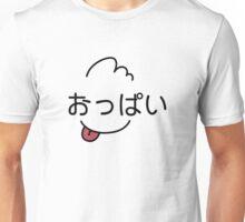 Gudetama Oppai Unisex T-Shirt