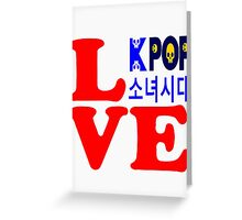 ♥♫Love SNSD-Girls' Generation Fabulous K-Pop Clothes & Phone/iPad/Laptop/MackBook Cases/Skins & Bags & Home Decor & Stationary & Mugs♪♥ Greeting Card