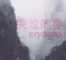 Crybaby Sticker