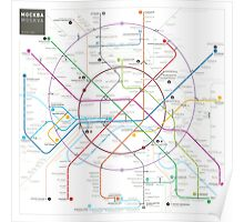 Moscow metro map Poster