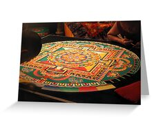 Tibetan Buddhist Sand Mandala Greeting Card