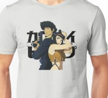 Spike Spiegel Faye Valentine Anime Manga Shirt Unisex T-Shirt