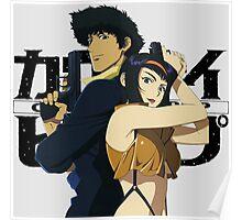 Spike Spiegel Faye Valentine Anime Manga Shirt Poster