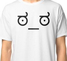 Look of Disapproval Meme Classic T-Shirt