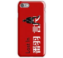 lost in 翻訳 iPhone Case/Skin