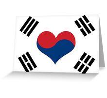 Korean Flag Heart Greeting Card