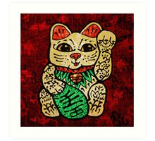 'Shiny Lucky Cat' Art Print