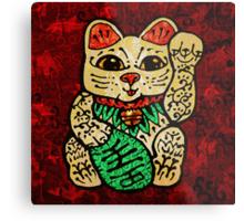 'Shiny Lucky Cat' Metal Print