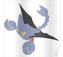 Pokemon - Gliscor Poster