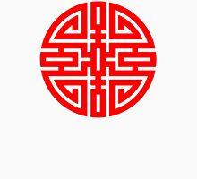 CHINA, CHINESE, Cai, Wealth, Taoist, symbol Unisex T-Shirt