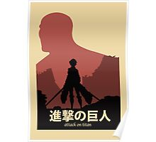 Attack on Titan Poster Version Poster