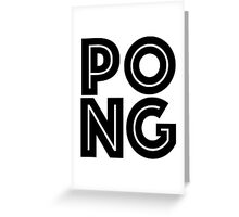 Pong Square Black Greeting Card