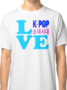 ♥♫Love SNSD-Girls' Generation Fabulous K-Pop Clothes & Phone/iPad/Laptop/MackBook Cases/Skins & Bags & Home Decor & Stationary & Mugs♪♥ Classic T-Shirt