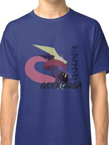 Japanese Greninja! Classic T-Shirt