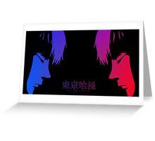 Two Faced - Ken Kaneki - Tokyo Ghoul Greeting Card