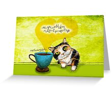 What my #Coffee says to me July 9, 2016 Greeting Card