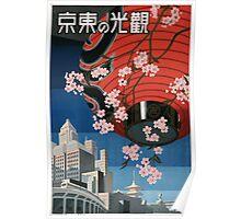 Vintage Travel Poster Tokyo Japan Poster