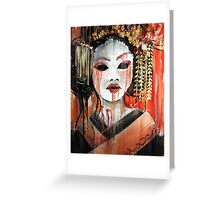 Geisha in Autumn Rain: The Innocent Concubine Greeting Card
