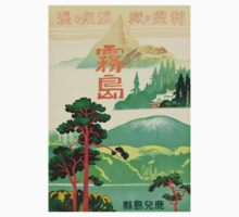 Vintage Travel Poster Japan  One Piece - Short Sleeve