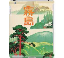 Vintage Travel Poster Japan  iPad Case/Skin