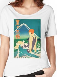 Vintage Travel Poster  Women's Relaxed Fit T-Shirt
