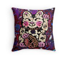 'Shiny Lucky Cat #2' Throw Pillow