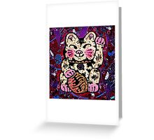 'Shiny Lucky Cat #2' Greeting Card