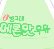 Melon Milk Sticker