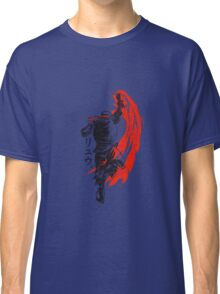Traditional Fighter Classic T-Shirt