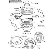 Pokeball Engineering Schematic Photographic Print