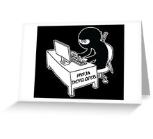 ninja developer programming language black ed Greeting Card